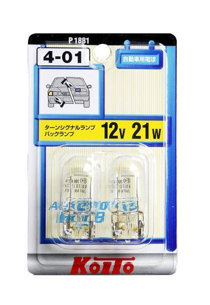 Лампа дополнительного освещения KoitoЛампы автомобильные<br>Тип лампы: галогенная, Типоразмер: T20, Мощность: 21, Напряжение: 12<br>