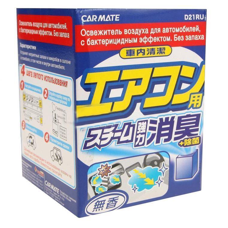 Ароматизатор Carmate D21ru