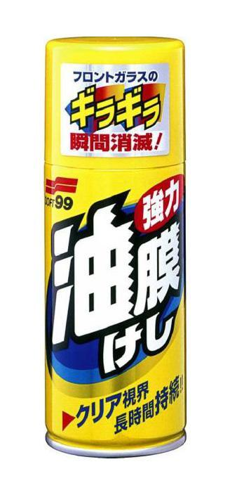 Обезжириватель Soft99 от 220 Вольт