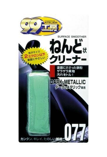 Очиститель Soft99 от 220 Вольт