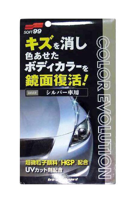 Автомобильная косметика