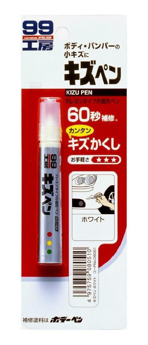 Краска Soft99