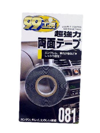 Лента Soft99
