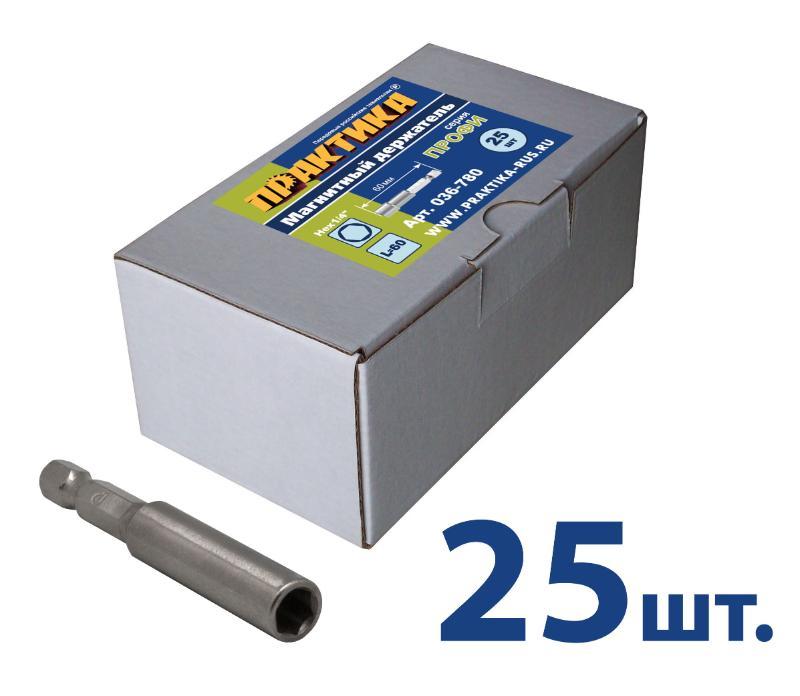 Фото 1/2 036-780 для бит 60мм магнитный, цельнотянутый 25шт., Держатель