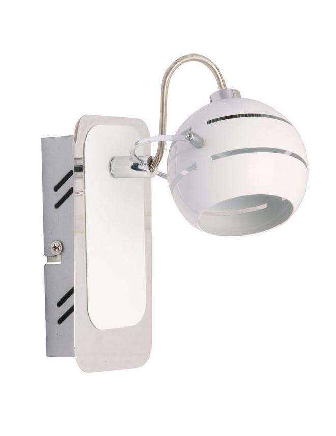 Спот LamplandiaСпоты<br>Тип: спот, Стиль светильника: модерн, Материал светильника: металл, Количество ламп: 2, Тип лампы: галогенная, Мощность: 5, Патрон: G9, Цвет арматуры: белый, Ширина: 90, Длина (мм): 305, Высота: 185, Коллекция: graz<br>