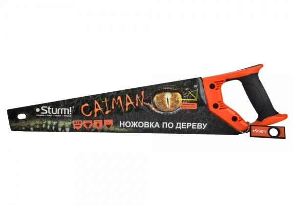 Ножовка Sturm!