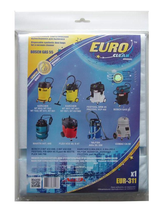 Мешок Euro clean