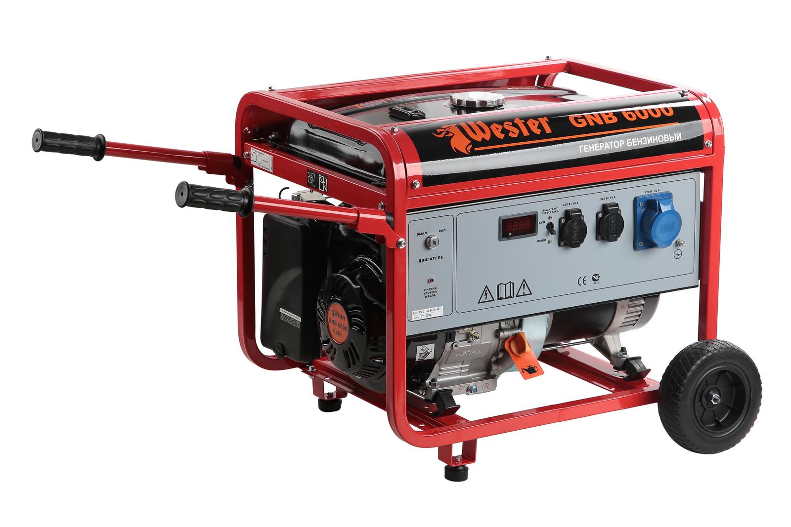 Бензиновый генератор Wester