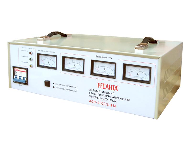 Стабилизатор напряжения РЕСАНТАСтабилизаторы и ЛАТРы<br>Мощность полная: 4500, Мощность: 4500, Тип: трехфазный стабилизатор, Тип стабилизатора: электромеханический, Выходное напряжение: 220, Мин. входное напряжение: 140, Макс. входное напряжение: 260, Тип установки: напольный, Дисплей: стрелочный<br>