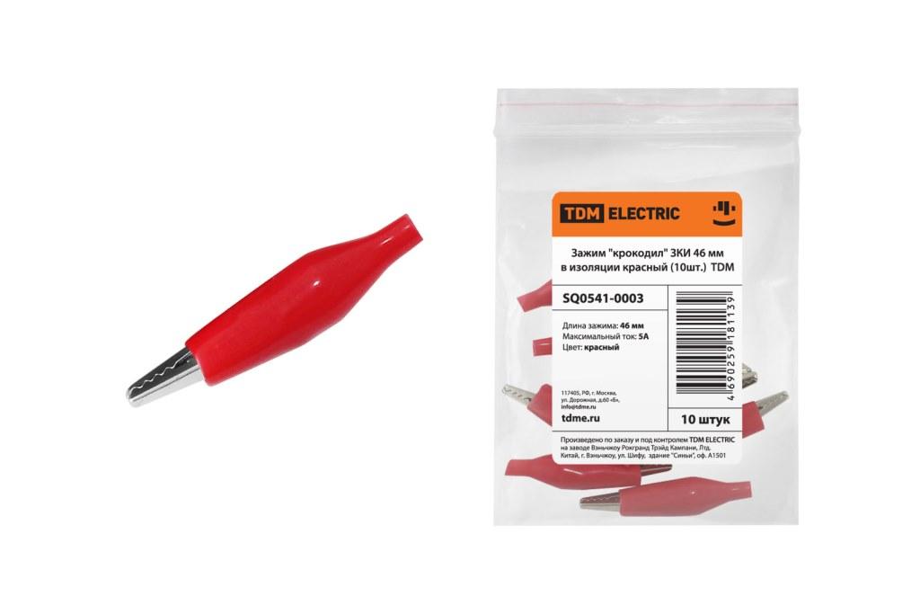 Зажим ТДМАксессуары для электромонтажа<br>Тип аксессуара: зажим,<br>Степень защиты от пыли и влаги: IP 20,<br>Сила тока: 5,<br>Цвет: красный<br>