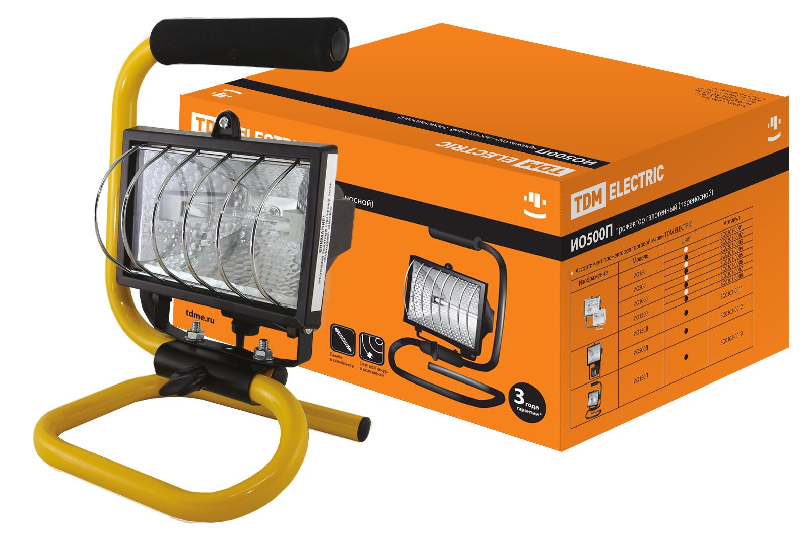 Прожектор ТДМПрожекторы<br>Мощность: 500,<br>Количество ламп: 1,<br>Тип лампы: галогенная,<br>Цвет арматуры: черный,<br>Степень защиты от пыли и влаги: IP 54,<br>Тип: переносной,<br>Назначение прожектора: уличный<br>