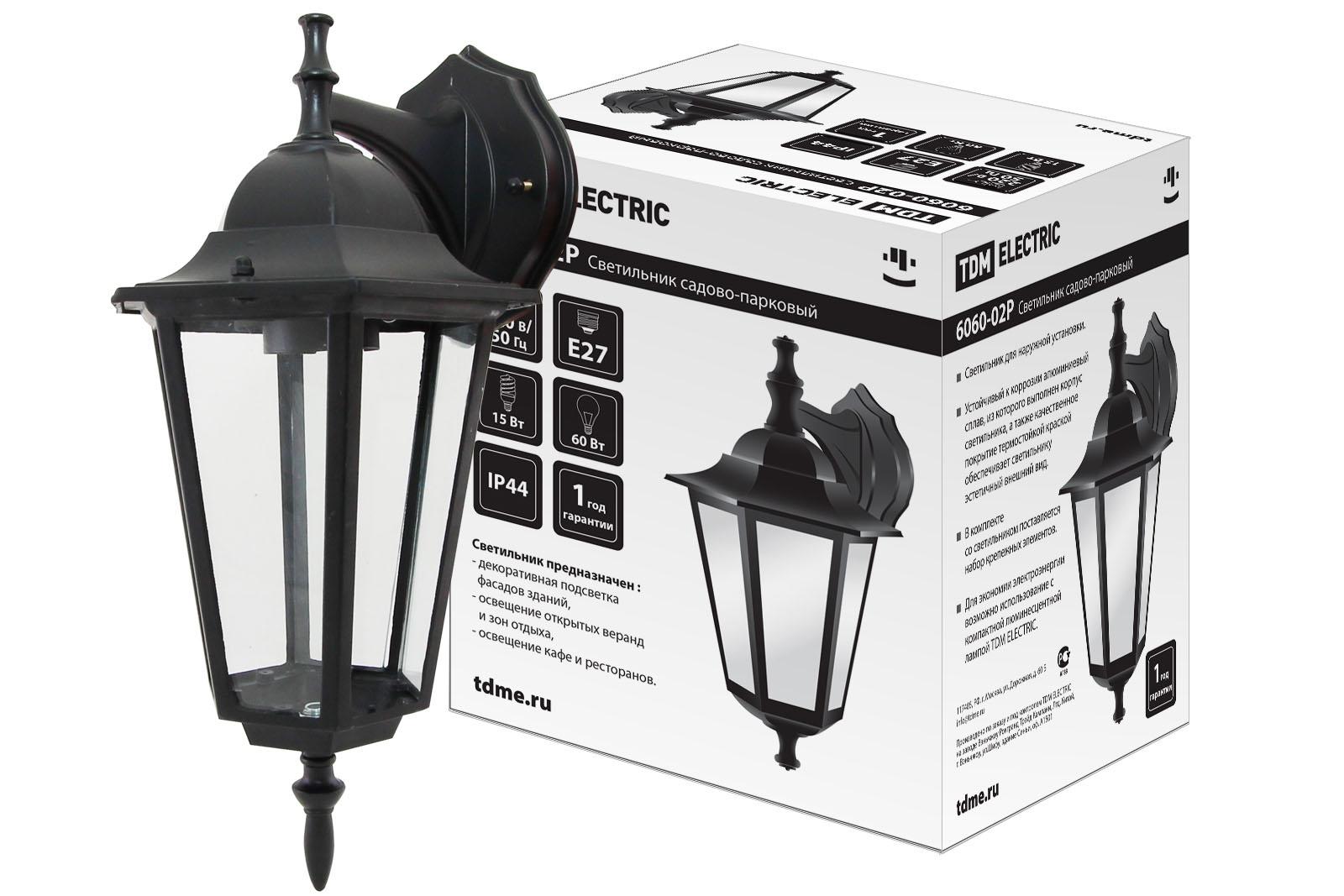 Светильник уличный ТДМСветильники уличные<br>Мощность: 60,<br>Тип установки: настенный,<br>Стиль светильника: античный,<br>Количество ламп: 1,<br>Патрон: Е27,<br>Цвет арматуры: черный,<br>Ширина: 200,<br>Высота: 350<br>