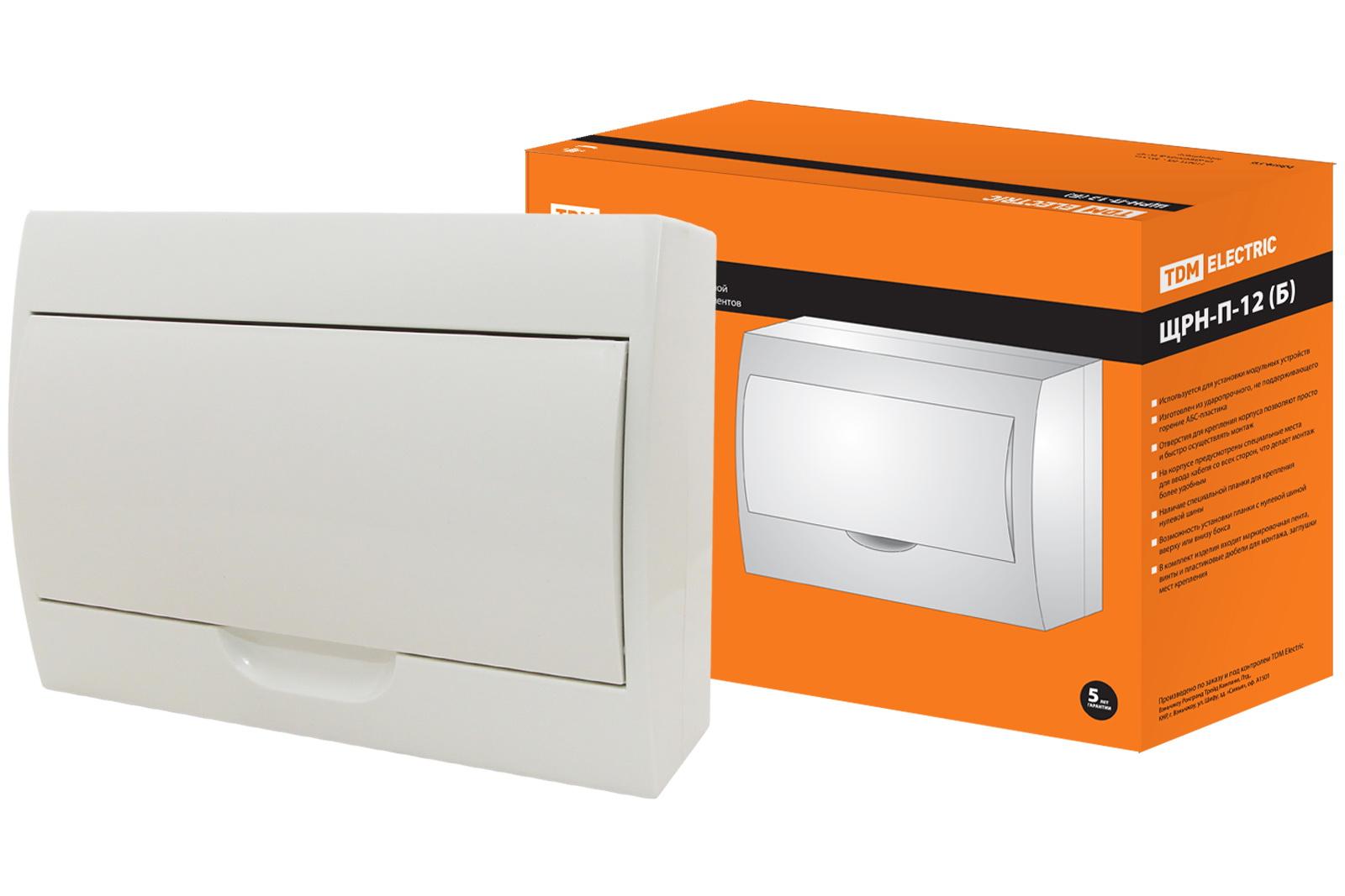 Бокс ТДМЩиты электрические, боксы<br>Тип: бокс,<br>Тип установки: навесной,<br>Материал: пластик,<br>Степень защиты от пыли и влаги: IP 41,<br>Использование: в помещении,<br>Высота: 200,<br>Ширина: 255,<br>Глубина: 95,<br>Напряжение: 240/415,<br>Замок: есть,<br>Клеммник: есть,<br>DIN рейка: одна,<br>Количество модулей: 12,<br>Клеммные блоки N (PE): 8x10 кв.мм (2 шт 4x10 кв.мм),<br>Максимальный ток: 125,<br>Рабочая температура: от -15 до +60<br>