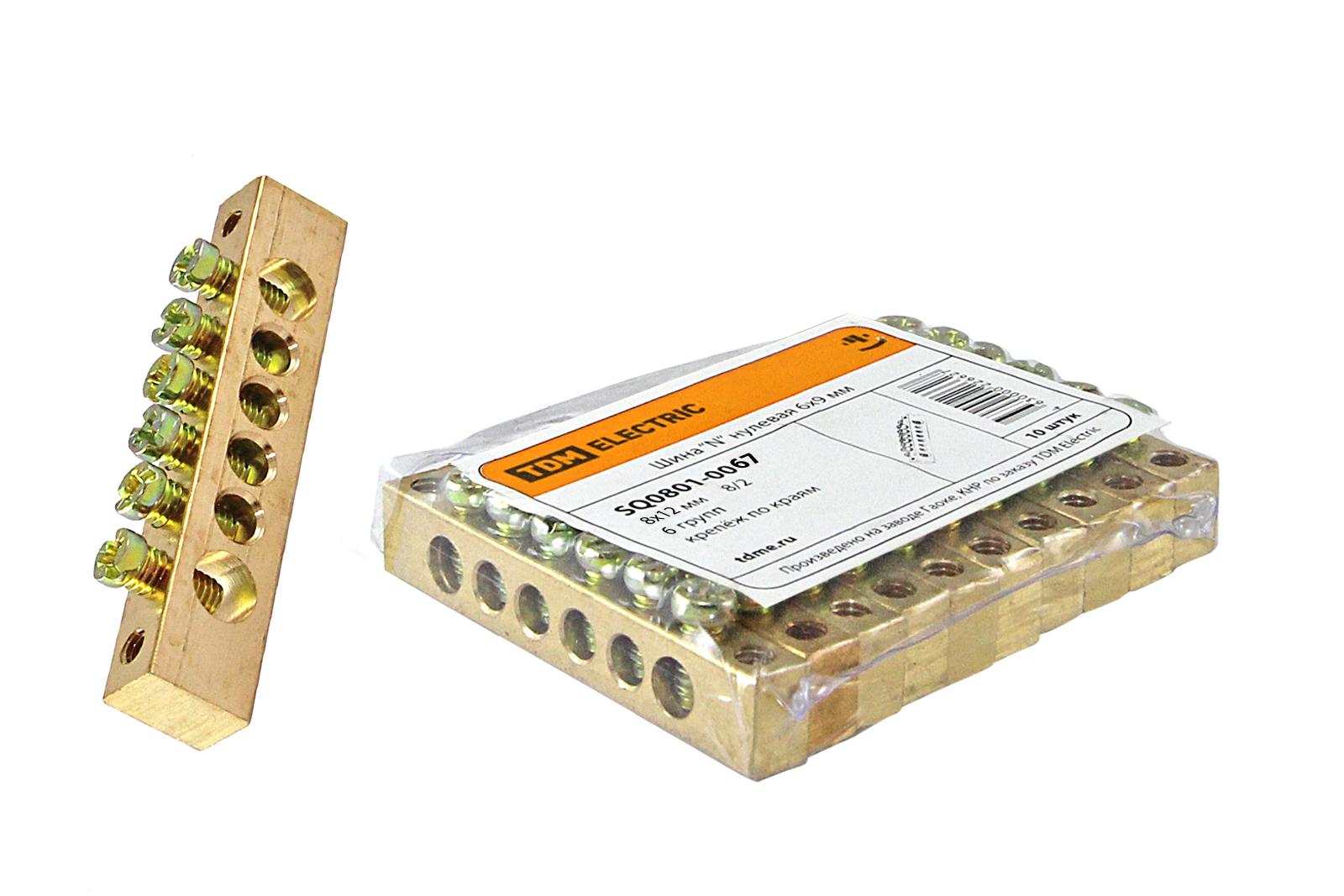 Шина ТДМЩиты электрические, боксы<br>Тип: шина,<br>Материал: латунь,<br>Использование: в помещении,<br>DIN рейка: одна,<br>Количество модулей: 6<br>