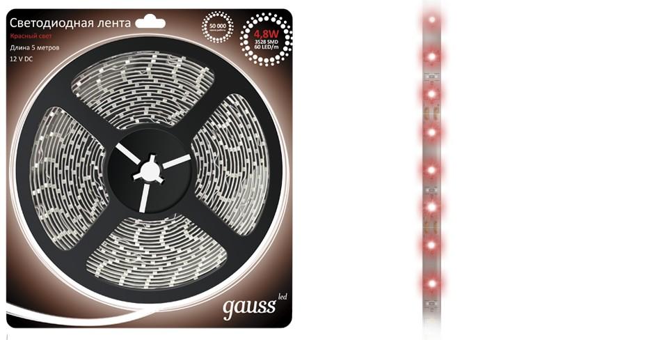 Световая лента GaussСветодиодные ленты, дюралайт<br>Цвет: красный, Длина ленты: 5000, Мощность: 4.8, Степень защиты от пыли и влаги: IP 20, Тип: лента, Тип лампы: светодиодная<br>