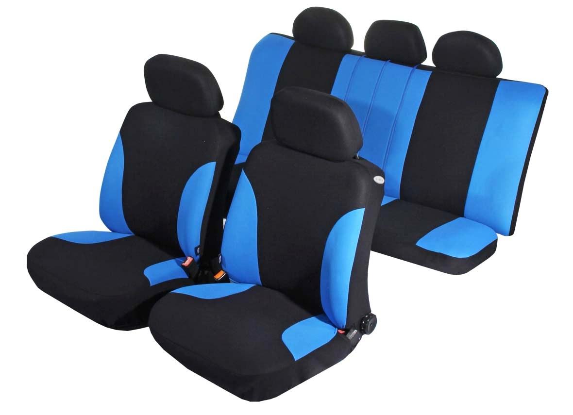Чехол на сиденье AzardЧехлы на сиденья<br>Тип: чехол,<br>Материал: полиэстер,<br>Цвет: синий<br>