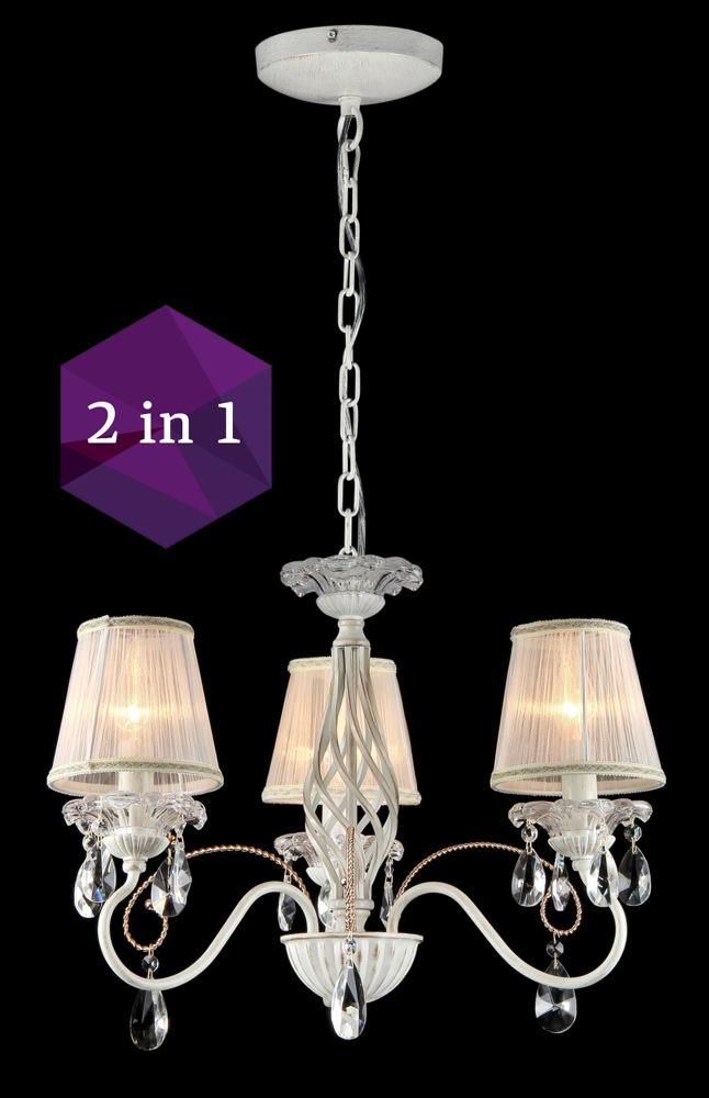 Люстра MaytoniЛюстры<br>Назначение светильника: для комнаты,<br>Стиль светильника: классика,<br>Тип: потолочная,<br>Материал светильника: металл, стекло,<br>Материал плафона: ткань,<br>Материал арматуры: металл,<br>Диаметр: 560,<br>Высота: 440,<br>Количество ламп: 3,<br>Тип лампы: накаливания,<br>Мощность: 40,<br>Патрон: Е14,<br>Цвет арматуры: золото<br>