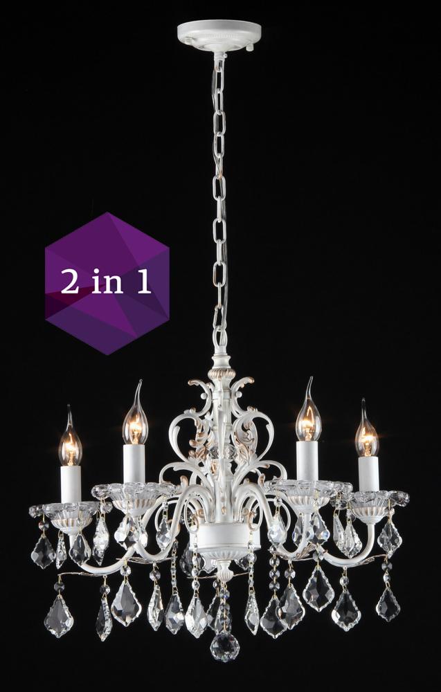 Люстра MaytoniЛюстры<br>Назначение светильника: для гостиной,<br>Стиль светильника: классика,<br>Тип: потолочная,<br>Материал светильника: металл, стекло,<br>Материал арматуры: металл,<br>Диаметр: 570,<br>Высота: 430,<br>Количество ламп: 5,<br>Тип лампы: накаливания,<br>Мощность: 60,<br>Патрон: Е14,<br>Цвет арматуры: золото<br>