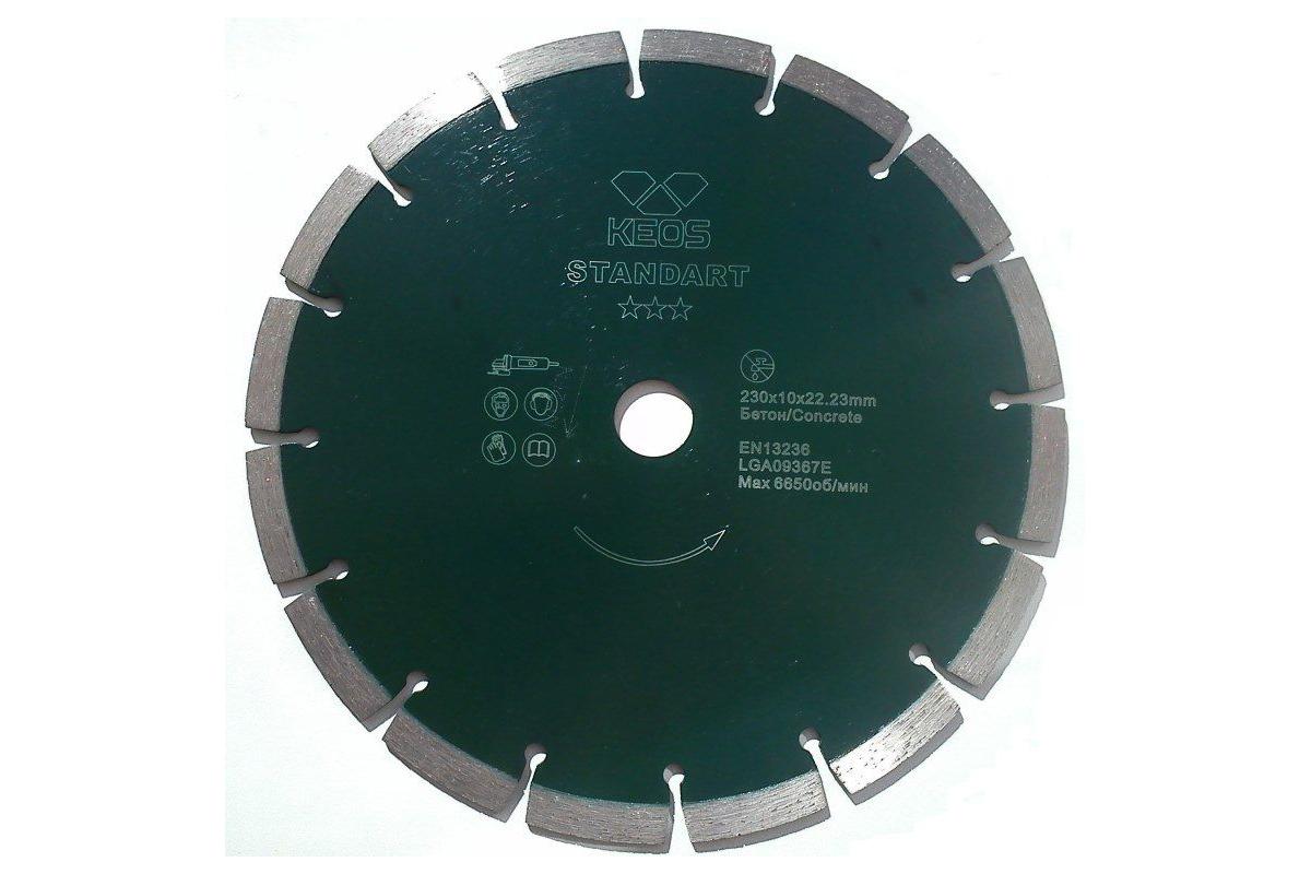 Dbs02.230, Круг алмазный