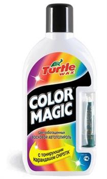 Полироль Turtle waxАвтомобильная косметика<br>Тип: полироль,<br>Объем: 0.5,<br>Цвет: белый<br>