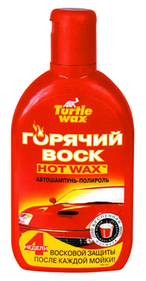 Автошампунь Turtle wax
