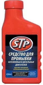 Средство Stp