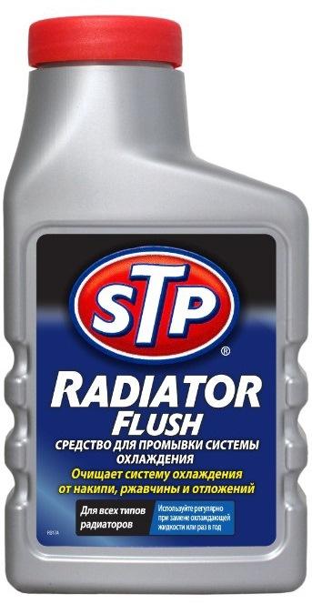 Средство StpАвтохимия<br>Тип: очиститель,<br>Применение: система охлаждения,<br>Объем: 0.3<br>
