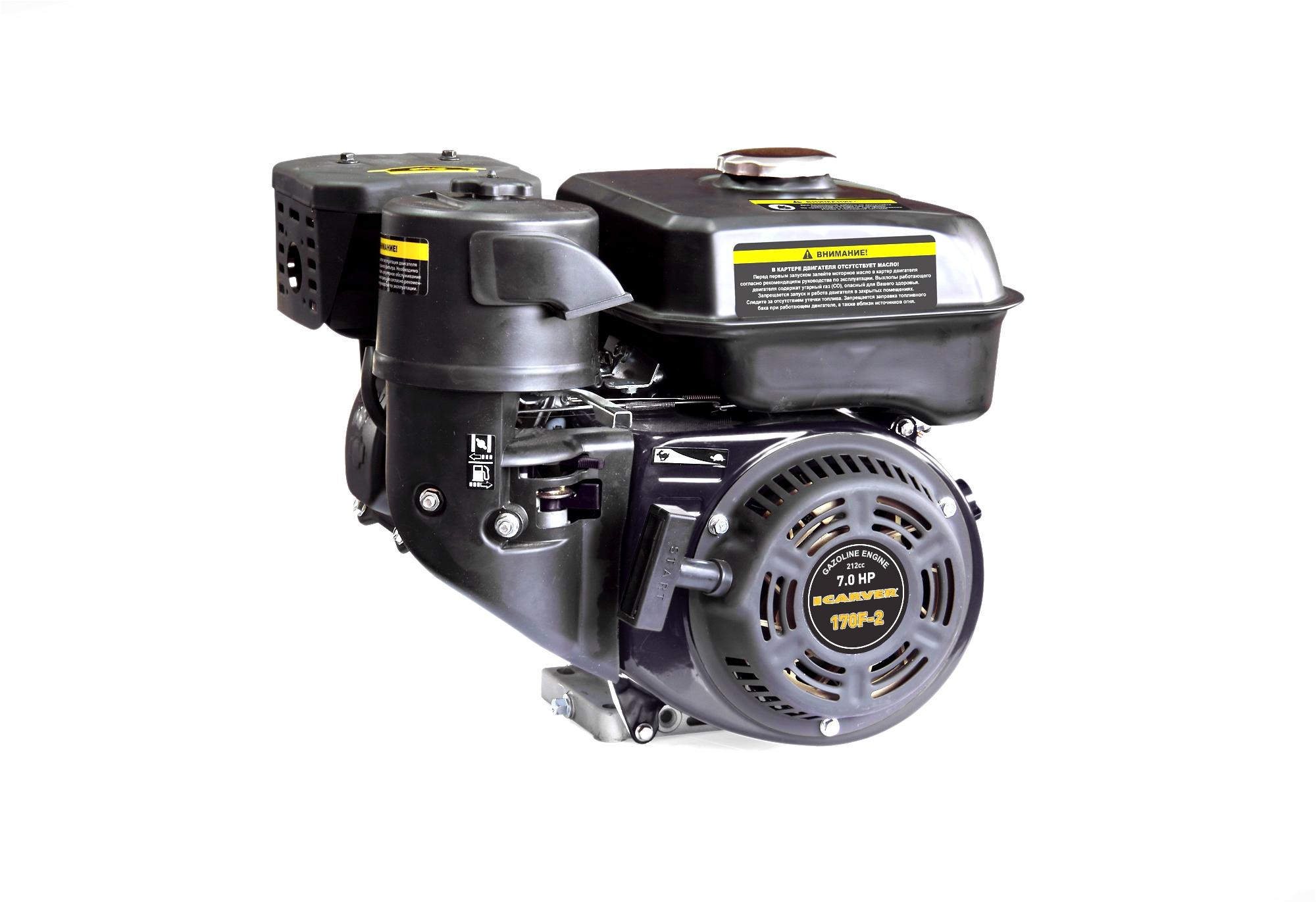 Двигатель CarverДвигатели внутреннего сгорания<br>Мощность (лс): 7,<br>Мощность: 5000,<br>Рабочий объем: 212,<br>Расход топлива: 230,<br>Бак: 4.8,<br>Диаметр выходного вала: 20,<br>Бак для масла: 0.8,<br>Размеры: 430x380x390,<br>Вес нетто: 16<br>