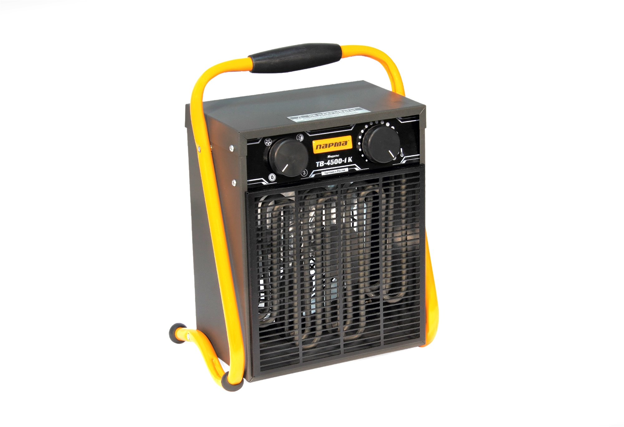 Тепловентилятор ПАРМАТепловентиляторы электрические (бытовые)<br>Мощность: 4500,<br>Нагревательный элемент: спиральный,<br>Напряжение: 220,<br>Производительность (м3/ч): 400,<br>Тип управления: механическое,<br>Количество режимов: 3,<br>Защита от перегрева: есть<br>