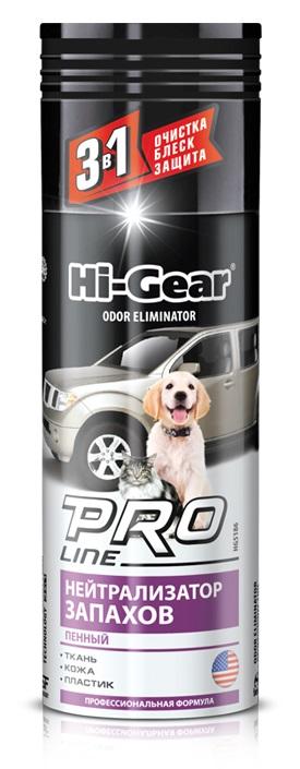 Нейтрализатор запахов Hi gear