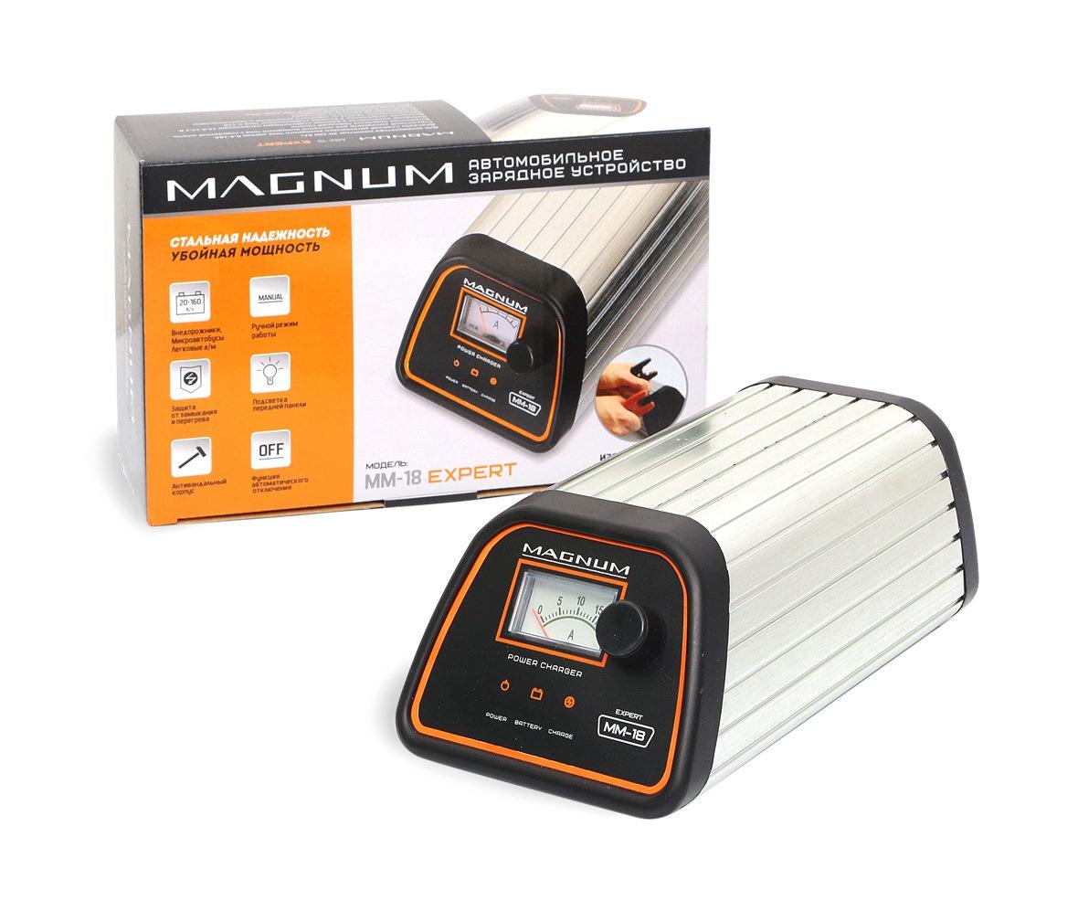 Зарядное устройство MagnumЗарядные и пуско-зарядные устройства<br>Максимальный ток заряда: 18,<br>Минимальный ток заряда: 0.4,<br>Пиковый выходной ток: 18,<br>Назначение зарядного устройства: зарядное,<br>Напряжение аккумулятора: 12,<br>Размеры: 218x112x82,<br>Вес нетто: 1.14,<br>Встроенный вентилятор: есть,<br>Индикатор тока: стрелочный<br>