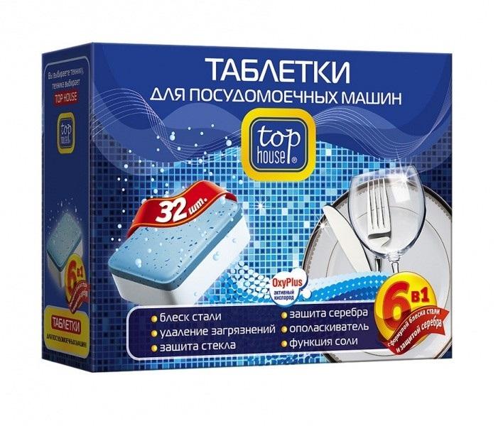 Таблетки Top houseСредства для посудомоечных и стиральных машин<br>Назначение: для посудомоек,<br>Тип: таблетки,<br>Особенности: 6 в 1<br>