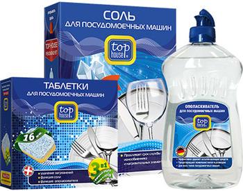 Набор Top houseСредства для посудомоечных и стиральных машин<br>Назначение: для посудомоек,<br>Тип: набор,<br>Особенности: таблетки для ПММ  16 шт., ополаскиватель 500 мл., крупнокристаллическая соль 1,5кг,<br>Вес нетто: 2.6<br>