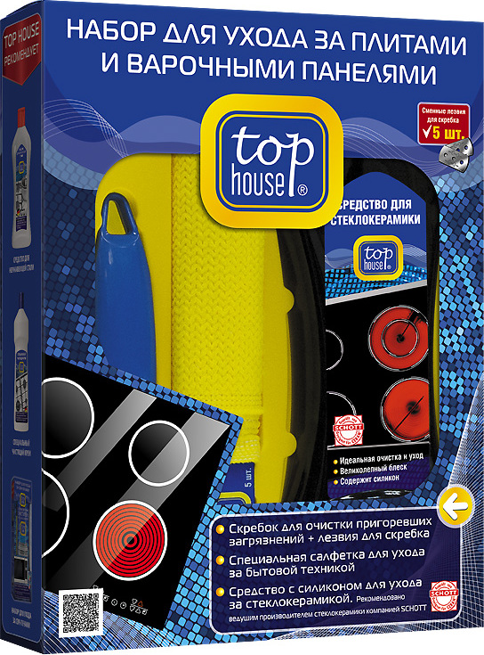 Набор Top house