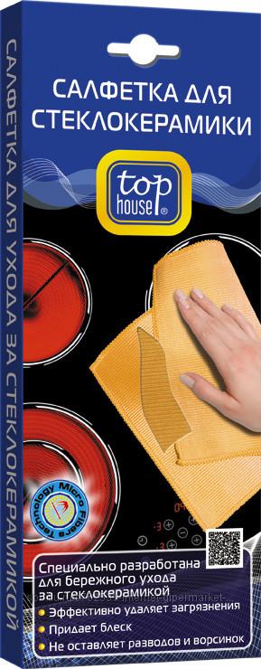 Салфетка Top houseХозяйственные товары<br>Тип: салфетка,<br>Назначение: для стеклокерамики,<br>Размеры: 310х320<br>