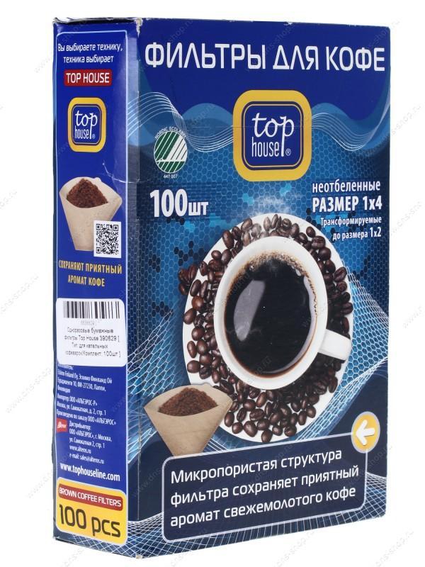 Фильтр для кофеварки Top house