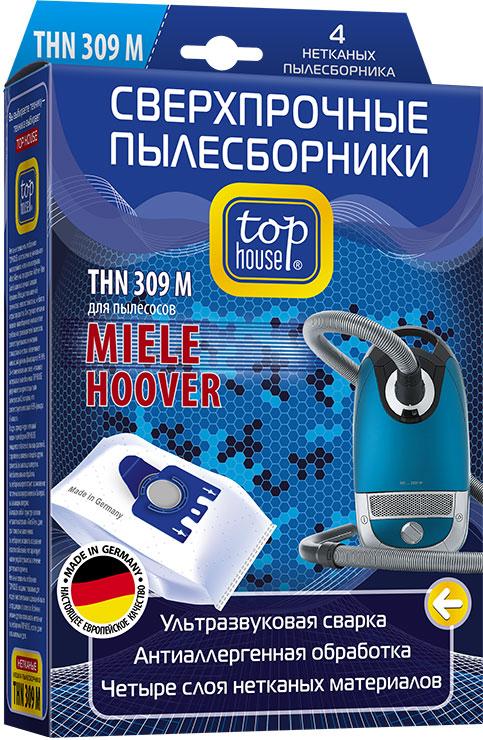 Мешок Top houseАксессуары для бытовых пылесосов<br>Тип: мешок,<br>Назначение: для MIELE,<br>Материал: синтетика<br>