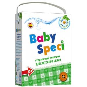 Порошок стиральный Babyspeci