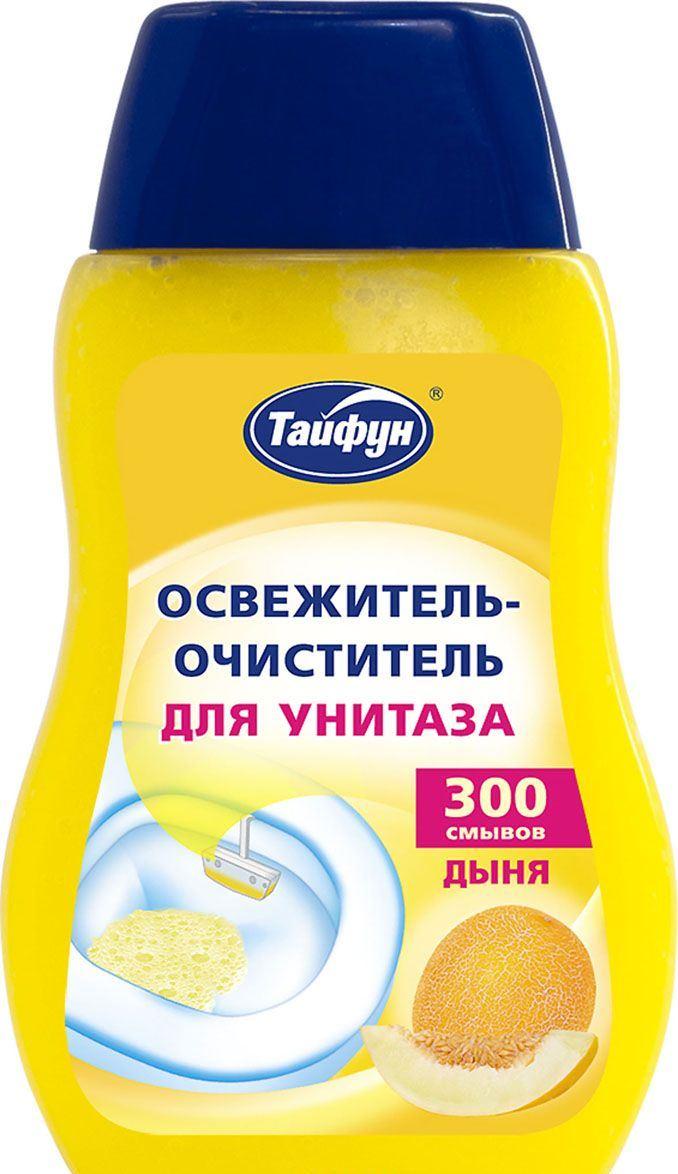 Освежитель-очиститель ТАЙФУН