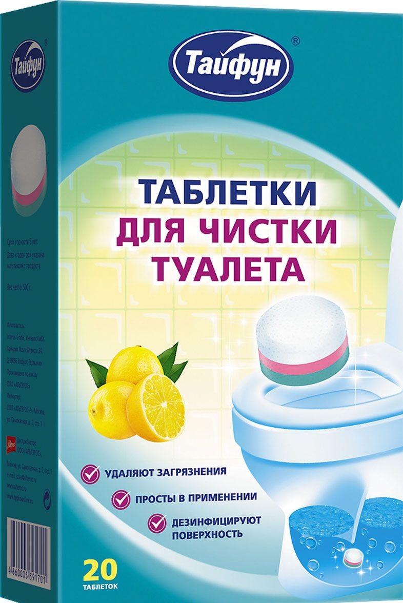 Таблетки ТАЙФУН