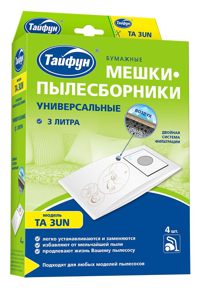 Мешок ТАЙФУНАксессуары для бытовых пылесосов<br>Тип: мешок,<br>Назначение: универсальное,<br>Вес нетто: 0.2<br>