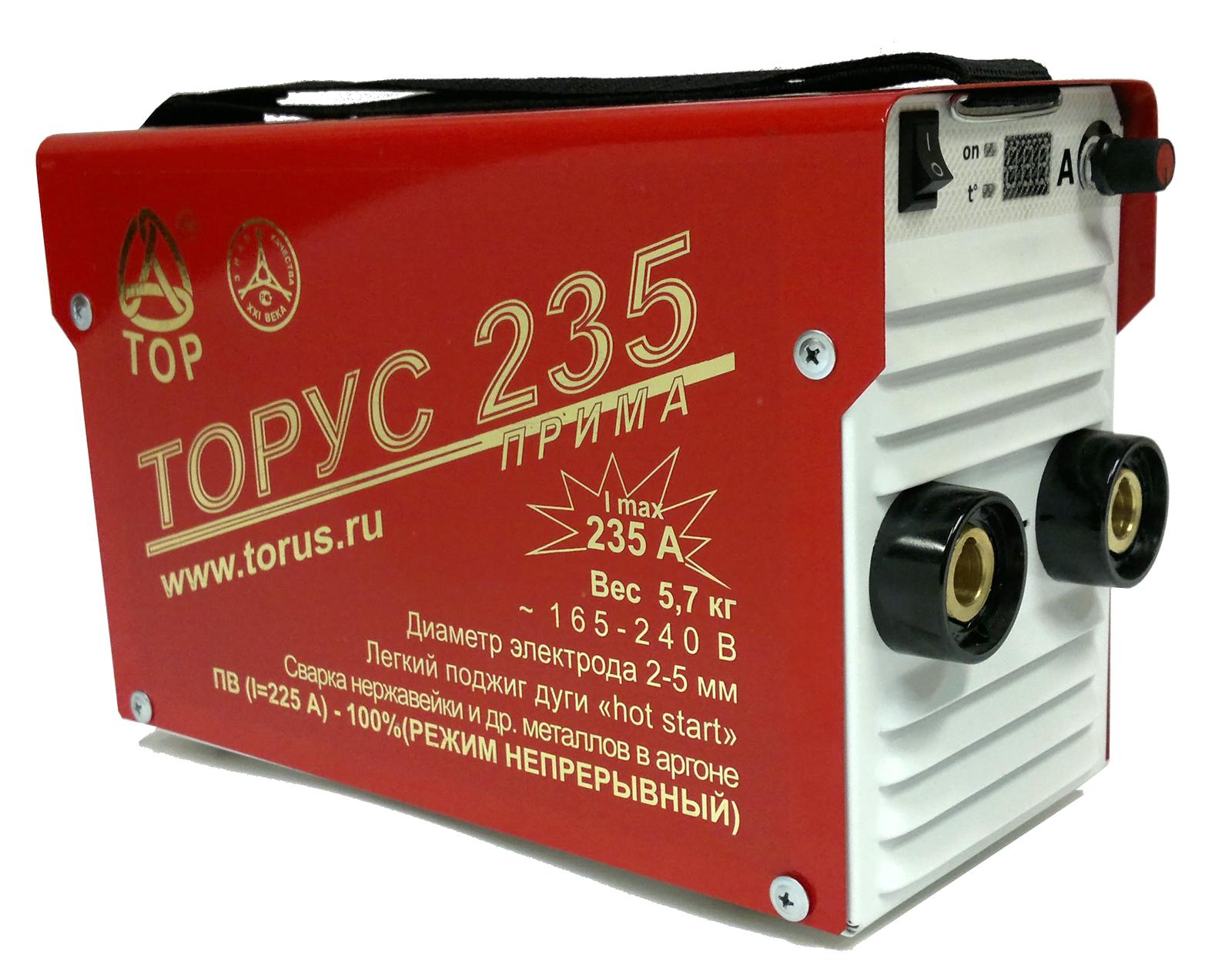 Сварочный аппарат ТОРУС 235 ПРИМА + провода