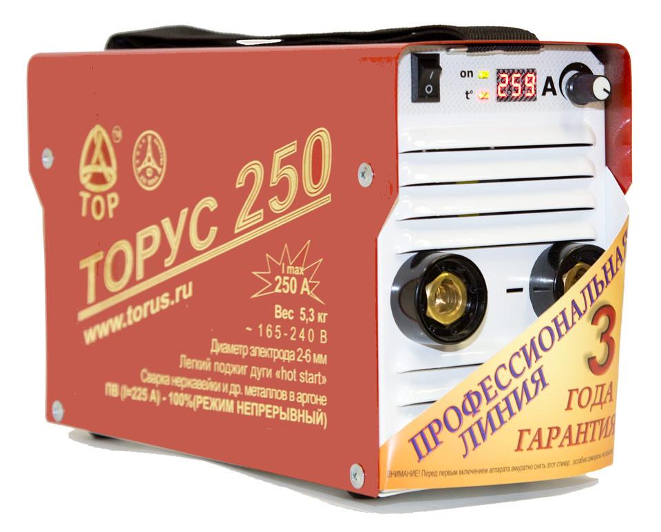 Сварочный аппарат ТОРУС 250 ЭКСТРА + провода