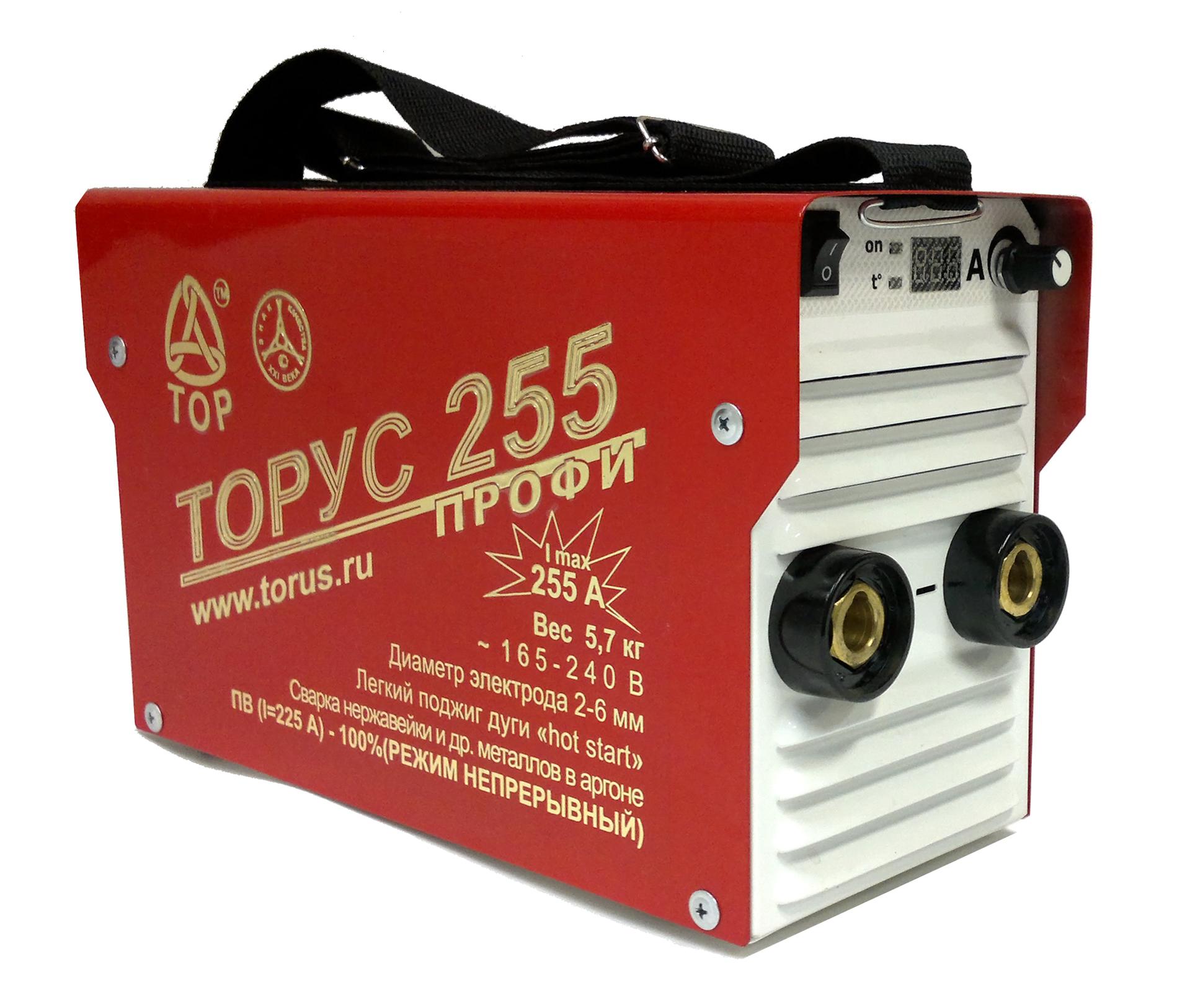 Сварочный аппарат ТОРУССварочные аппараты<br>Макс. сварочный ток: 255,<br>Мощность: 8500,<br>Мощность полная: 8500,<br>Напряжение: 220,<br>Мин. входное напряжение: 165,<br>Выходной ток: 20-255,<br>Напряжение холостого хода: 65,<br>Мин. диаметр электрода: 2,<br>Макс. диаметр электрода: 6,<br>Тип сварочного аппарата: инверторный,<br>Тип сварки: дуговая (MMA+TIG),<br>Инверторная технология: есть,<br>Размеры: 125х190х330,<br>Поставляется в: коробке,<br>Класс: проф.,<br>Режим работы ПН %: 100% при 225 А, 80% при 255 А,<br>Вес нетто: 5.7<br>