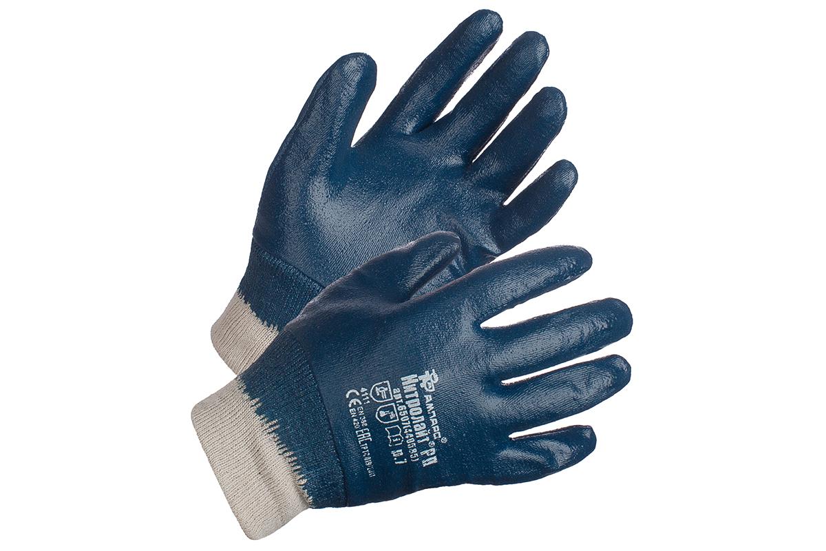 Перчатки нитриловые AmparoПерчатки и рукавицы<br>Тип: перчатки,<br>Тип перчаток: х/б,<br>Пол: унисекс,<br>Размер: 10,<br>Цвет: синий<br>