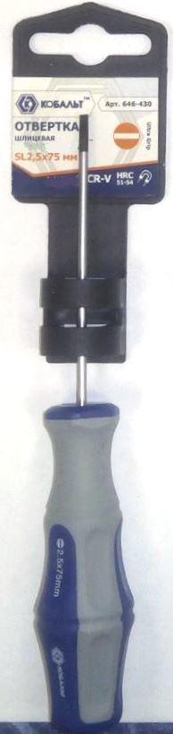 Отвертка диэлектрическая КОБАЛЬТОтвертки<br>Тип наконечника: SL (шлиц), Тип отвертки: диэлектрическая, Длина (мм): 75<br>