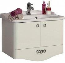 Тумба АКВАТОНМебель для ванной комнаты<br>Тип: тумба,<br>Тип установки мебели для ванной: подвесной,<br>Материал изготовления мебели для ванной: дсп,<br>Высота: 490,<br>Ширина: 610,<br>Глубина: 432,<br>Цвет мебели для ванной: белый,<br>С ящиками: есть<br>