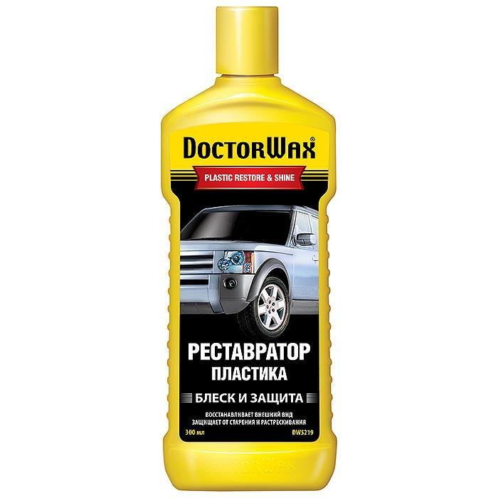 Реставратор Doctor wax