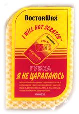 Губка Doctor waxЩётки, губки, салфетки<br>Тип: губка<br>