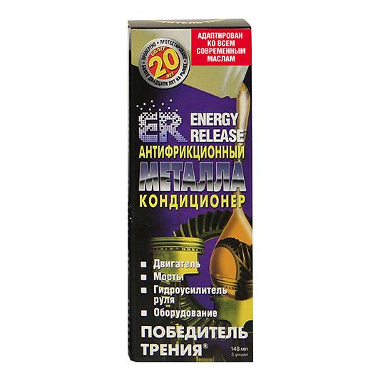 Кондиционер Energy release